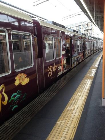 京都4月ブ1