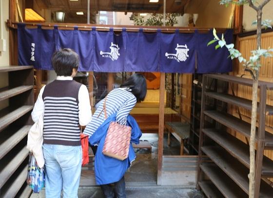 京都4月ブ17