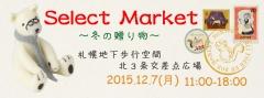 selectmarket-winter.jpg