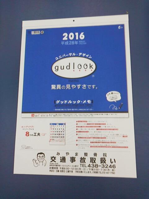2015120206240000.jpg