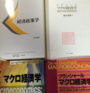 経済政策学・参考文献