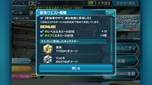 fc2blog_20151201184956e89.jpg