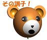st_kumapu3