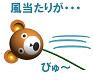 st_kumapu7