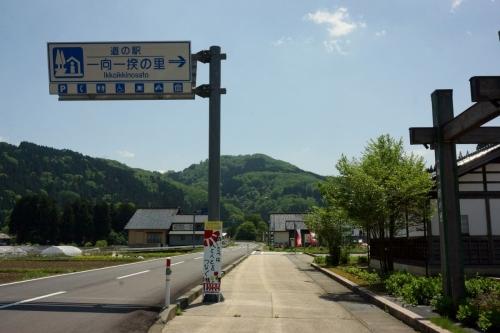 1道の駅 (1200x800)