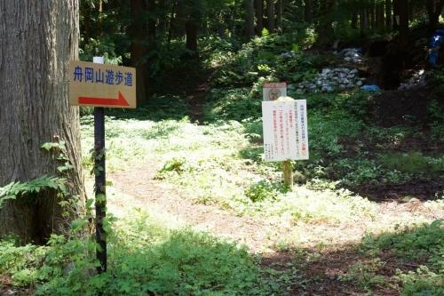 1船岡山 (1200x800)