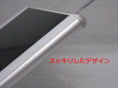 SO-01G3.jpg