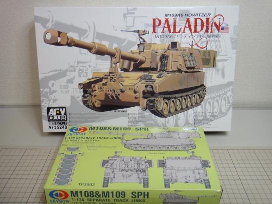 M109パラディン