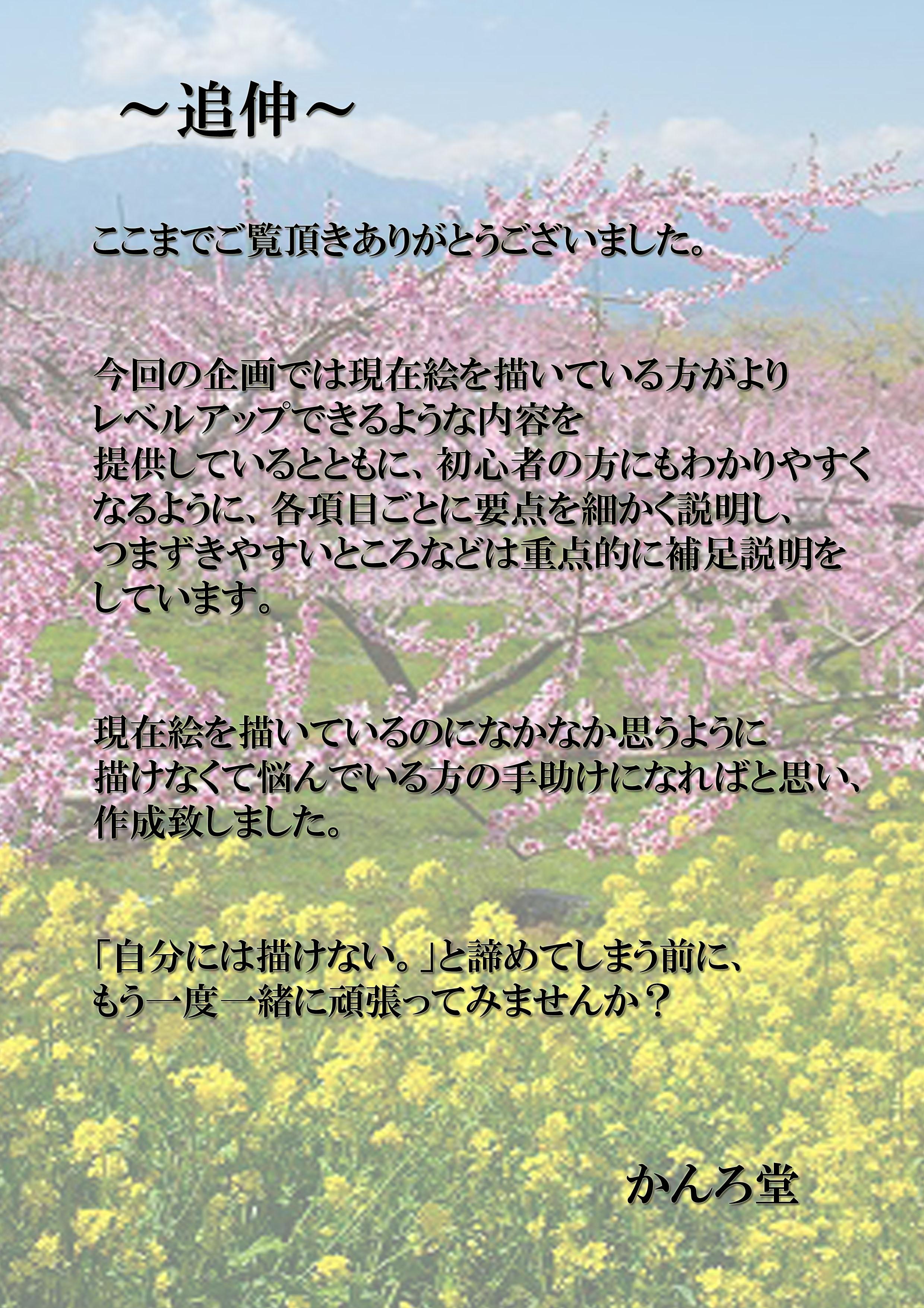 201511160336128b2.jpg