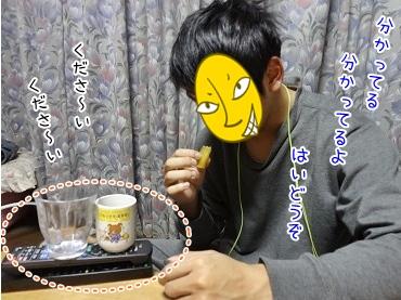 kinako3783.jpg