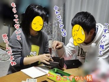 kinako3807.jpg