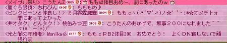 200_201512082003134d8.png
