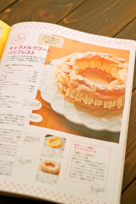 レシピブログ人気お菓子100 (2)