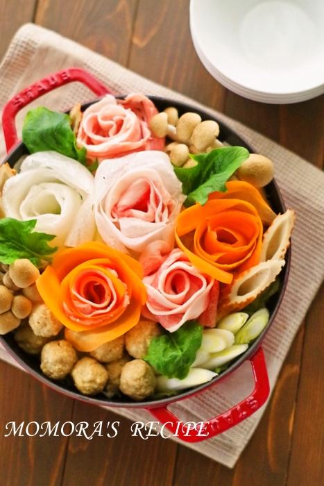 薔薇鍋 (1)