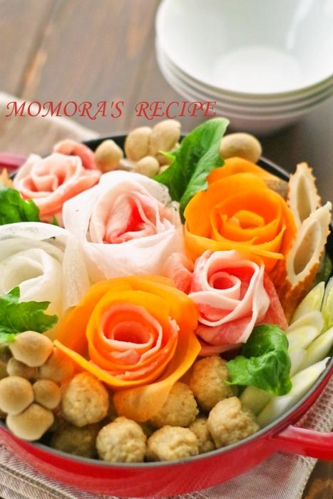 薔薇鍋 (2)