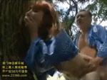 本日の人妻熟女動画 : 【素人】誰も来ないわよ!青姦されちゃう息子と同い年の母親♪