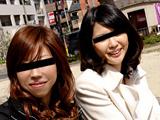 エロスギヲの大人の日記:おんな友達と一緒 ~レズもするけど、チンコも大好き!~ 谷村もえ 本宮しずる
