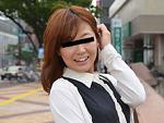 熟れすぎてごめん : 【無修正】アナルセックス好きの人妻 中山由香利