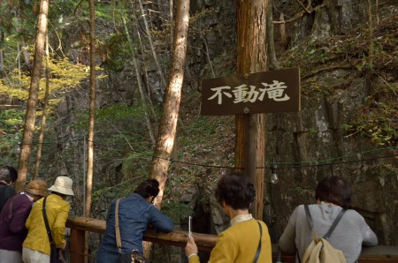 _不動滝看板DSC_6774