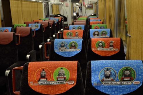 _京阪電車DSC_7710