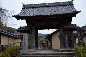 _本高寺DSC_7612