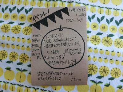 CIMG0433_convert_20151112094142.jpg