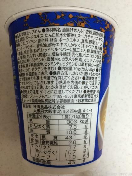 th_0IMG_0134.jpg