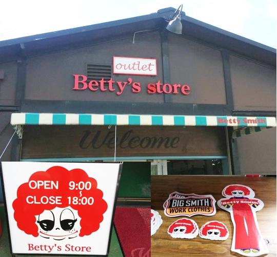 Betty10.jpg