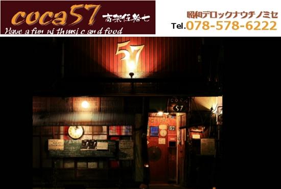 fuka-2.jpg