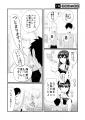 04提督達の雑談1