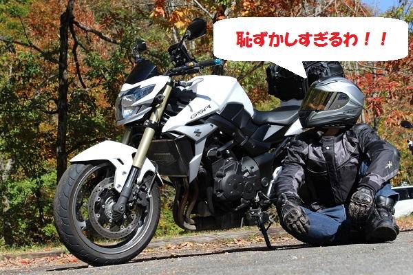 CSC_0096_2015102722123137e.jpg