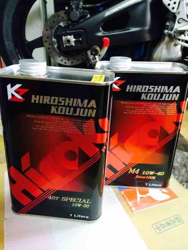 fc2blog_20151113114643210.jpg