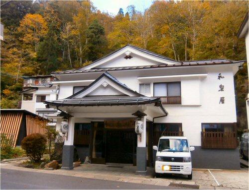 03 500 20151025 松之山温泉:和泉屋