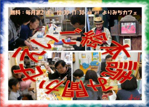 02a 500 01 collage:RPB02 枠01