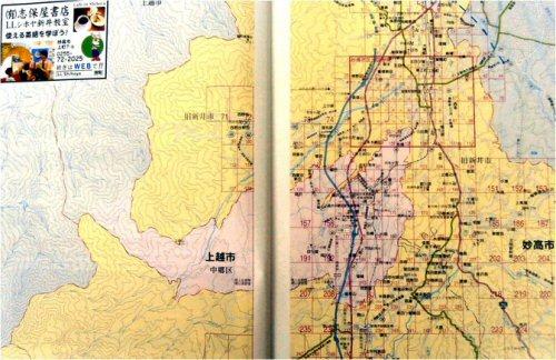 02b 500 住宅地図02