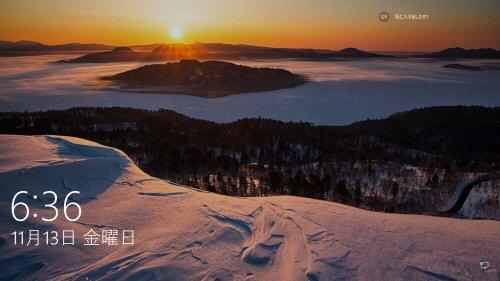 03 500 20151113 0636 Lavie rising-sun