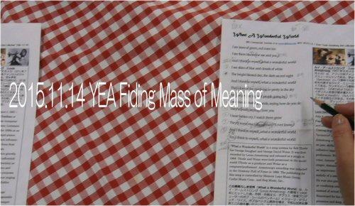 04 500 20151114 YEA Finding Mass of M