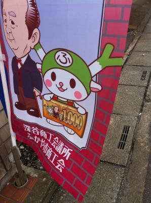 fc2blog_2015102600252538b.jpg