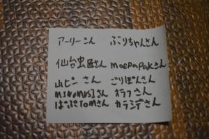 2015.10.27 コンフキプチプレ 01