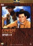 cowboy-s.jpg