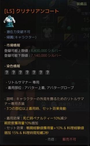 2015-12-11_694006986[436_-10_-378]