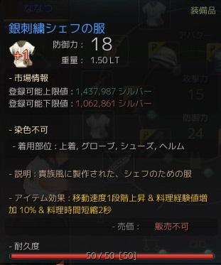 2015-12-11_694010031[436_-10_-378]