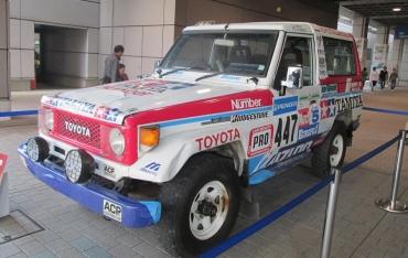 タミヤフェア2015 Tamiya‐Fairツインメッセ静岡 LAND_CRUISER70ランドクルーザーFJ70LVrallye Paris-Dakar パリ-ダカール・ラリー(パリダカ)