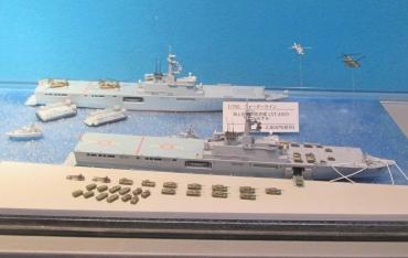 タミヤフェア2015 Tamiya‐Fairツインメッセ静岡 タミヤ1/700ウォーターライン海上自衛隊 輸送艦LST-4001おおすみ LST‐4002しもきた 第1輸送隊 (LST‐4003くにさき)