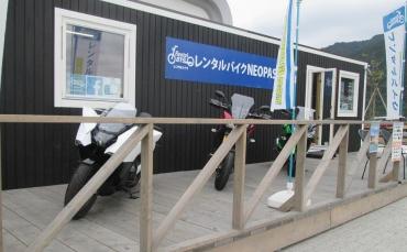 レンタル819 NEOPASA清水「恋活ツーリング」開催レンタルバイクRental819)カーシェアリング・レンタサイクル HONDA・NM4-01 YAMAHA・MT-09トレーサー Kawasaki Ninja1000 SUZUKI GSX-S1000F ロードホッパーType-5 NC750X-DCT-LD NC750X-LD NINJA400ABS-LTD MT-03