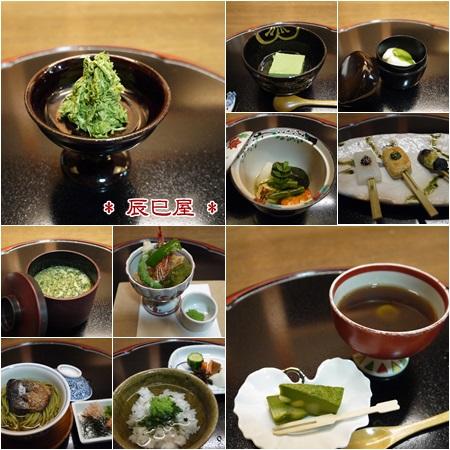 辰巳屋抹茶料理