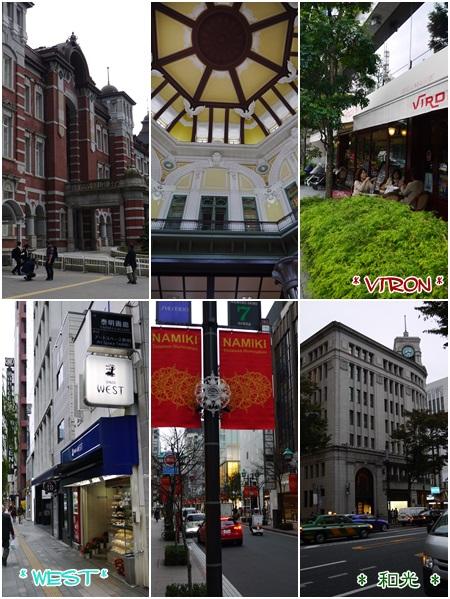 東京旅行2