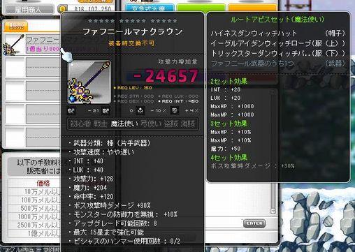 Maple151122_124200uh.jpg