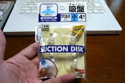P1050450z.jpg