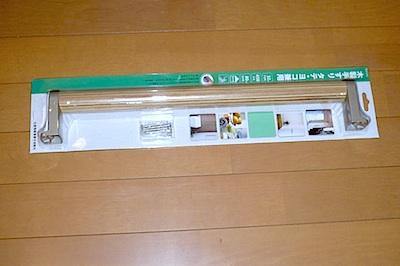P1050529z.jpg